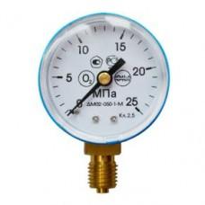 Манометр на редуктор кислородный 25 МПа (250 атм)