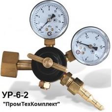 Редуктор углекислотный УР-6-2 ПромТехКомплект